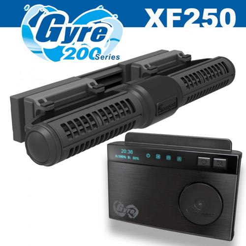 Maxspect Gyre XF250 Pump w/ Controller