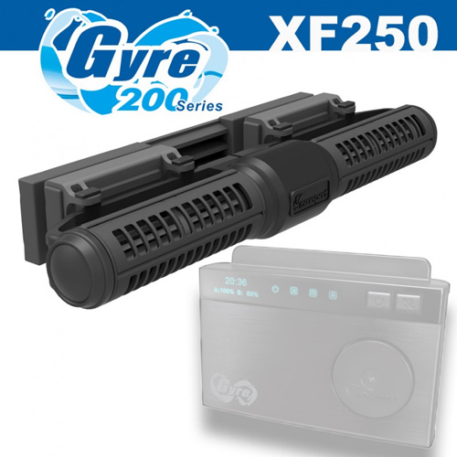 Maxspect Gyre XF250 Pump only